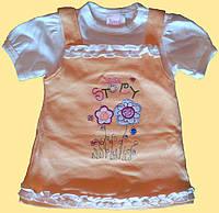 Персиковый сарафан и белая блуза, детский комплект