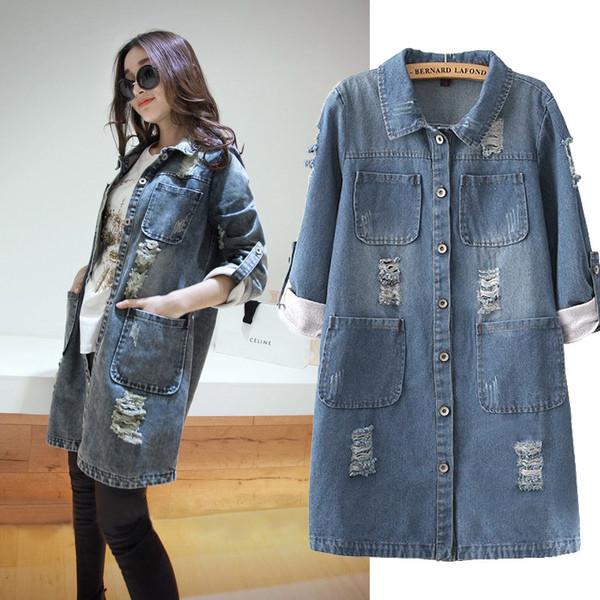 Женская джинсовая курточка удлиненная
