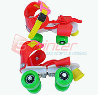 Роликовые коньки-детские (Раздвижные) красные RT-33