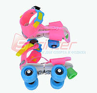 Роликовые коньки-детские (Раздвижные) розовые RT-33
