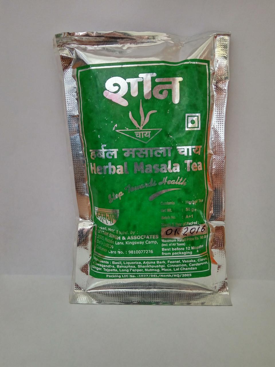 Хербал масала ти, Чай смесь трав, Herbal masala tea (50gm)