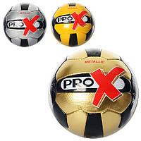 Мяч футбольный pro x