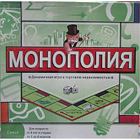 Игра Монополия. Monopoly. Арт.5211R