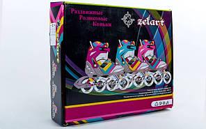 Роликовые коньки раздвижные Abstract   Z-800В, фото 3