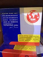 Кольца поршневые SM (Германия)82.00 ваз 2108-2109