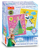 4042 Картинки из блёсток Frozen Лето