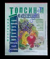 Топсин-М 10 г (Беларусь)