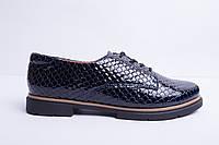 Туфли из натуральной синей лаковой кожи №303-4, фото 1