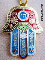 ХАМСА-БРЕЛОК С БЛАГОСЛОВЕНИЕМ НА ИВРИТЕ