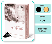 Колготы женские компрессионные, лечебные для беременных 2-й класс компрессии 23-32 мм.рт.ст Алком 7022