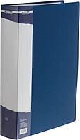 Папка c 80 файлами А4 в чехле синий