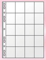 Файл для 20 монет А4 11отв. PVC 06-1510-0