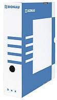 Бокс для архивации докум., 80мм, синий