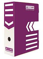 Бокс для архивации документов 100мм, фиолетовый