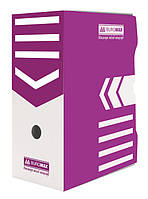 Бокс для архивации документов 150мм, фиолетовый