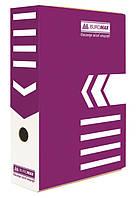 Бокс для архивации документов 80мм, фиолетовый