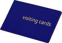 Визитница 24 визиток (Panta Plast, PVC, т-синий, 0304-0001-02)