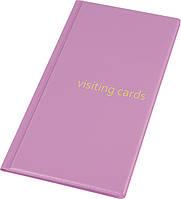 Визитница Panta Plast 96 визиток PVC розовый (0304-0005-30)