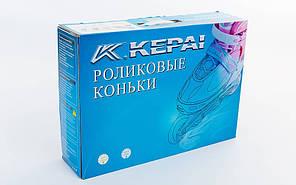 Роликовые коньки раздвижные KEPAI F1-A1-P, фото 3