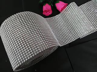 """Лента для декора """"Серебряные камни"""" h-3 см"""