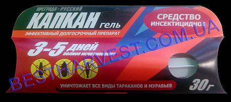 Капкан гель 30г - средство от бытовых насекомых, фото 2