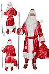 Костюм Дед Мороз с шикарной бородой напрокат