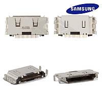 Коннектор зарядки для Samsung I740 / S3600 / S5200, оригинал