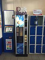 Торговый кофейный автомат Necta Kikko Мax
