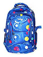 """Рюкзак школьный для мальчика """"Круги"""" (голубой)"""