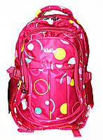 """Детский школьный рюкзак """"Круги"""" (малина)"""