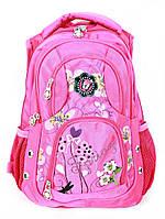 """Детский школьный рюкзак """"Spring""""(розовый)"""