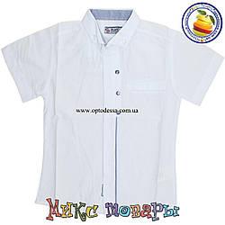 Белая рубашка с коротким рукавом для мальчика Размеры: 104 и 110 см (4490)
