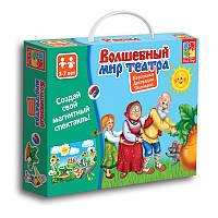 Развивающая игра на магнитах Волшебный мир театра Репка Vladi Toys VT 3207-04