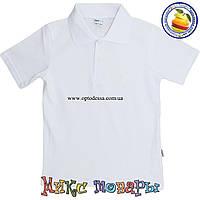 Поло белого цвета для мальчика Размеры:122-128-134-140 см Турция (5448)