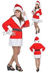 Костюм Санта Клаус женский напрокат