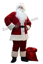 Костюм Санта Клаус напрокат Киев