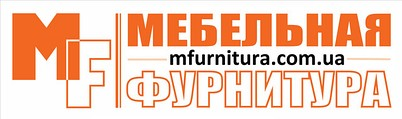 MF - МЕБЕЛЬНАЯ ФУРНИТУРА