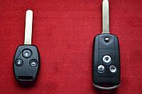 Выкидной ключ Honda 3 кнопки для переделки вид Оригинал