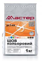 Затирка Мастер-шов белый 1 кг