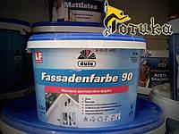 Фасадная акриловая краска Dufa F90 Fassadenfarbe 2,5л