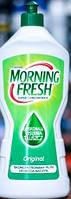 Моющее средство для посуды Morning Fresh Original 900ml
