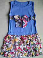 Платье летнее детское трикотажное, голубое, р.104 см
