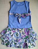 Платье летнее детское трикотажное, голубое, р. 110 см