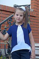 """Блузка для девочки """"Бантик""""(бело-синий), фото 1"""