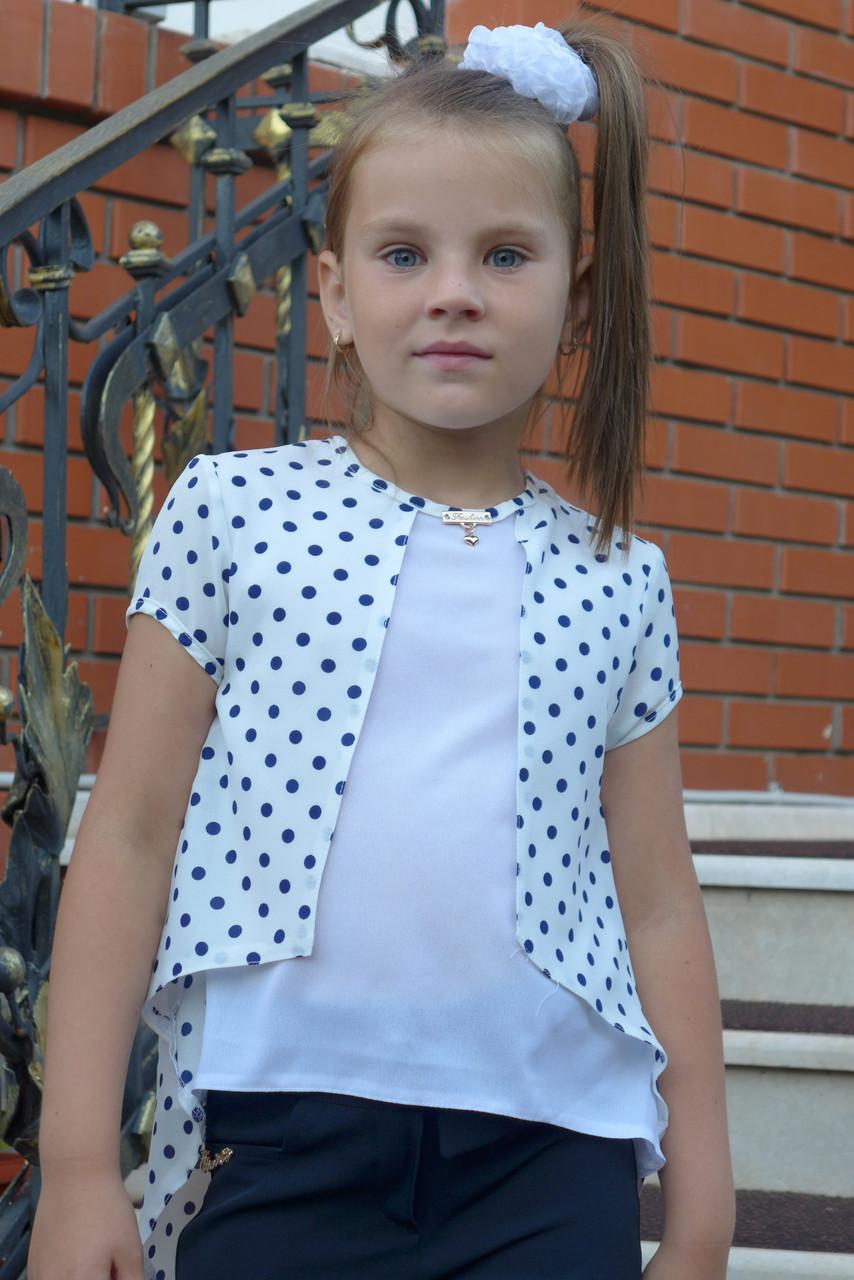 75e50b7fede Блузка для девочки