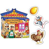 Развивающая игра на магнитах Магнитный театр Курочка Ряба Vladi Toys VT 3206-12