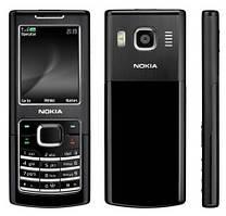 Оригинальный Nokia 6500  ОРИГИНАЛ