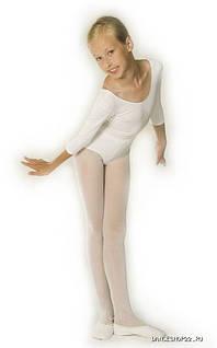Купальник гимнастический  (белый,цветной)  СО-2472