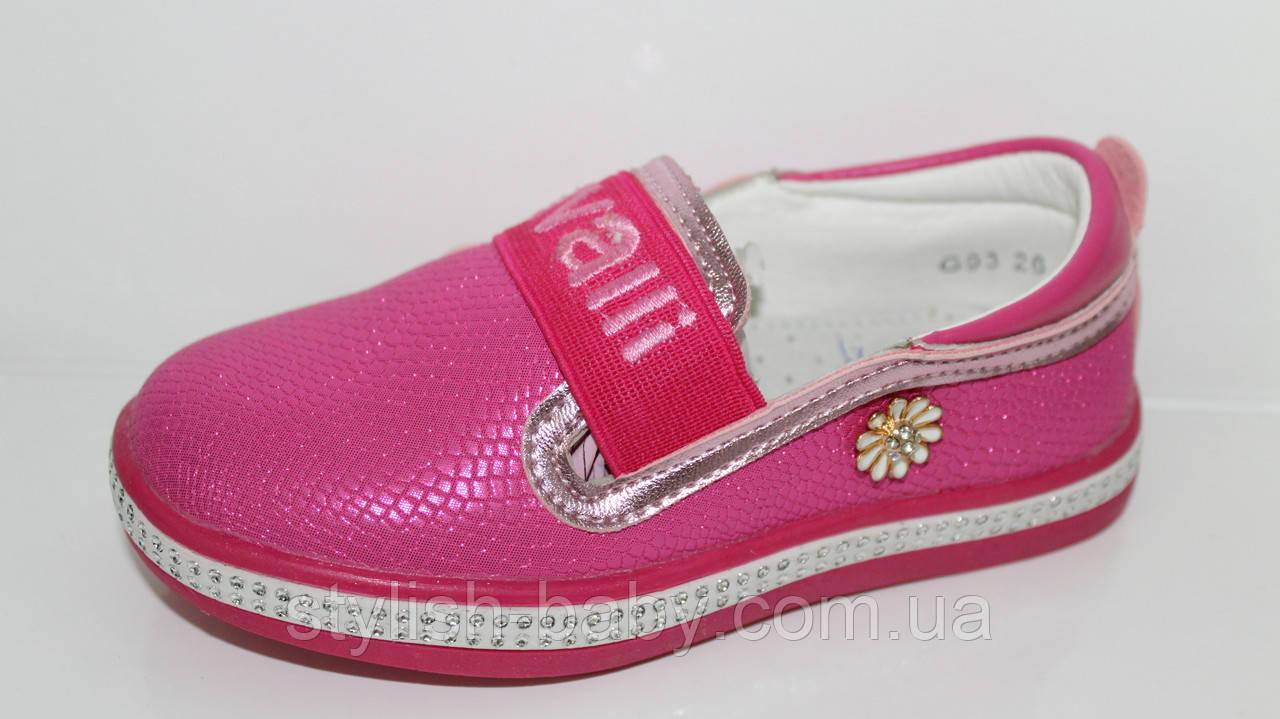 Детские туфли оптом. Детские мокасины бренда Y.TOP для девочек (рр. с 26 по 31)