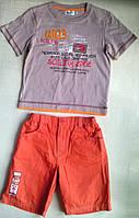 Бежевая футболка и шорты оранж, для мальчика